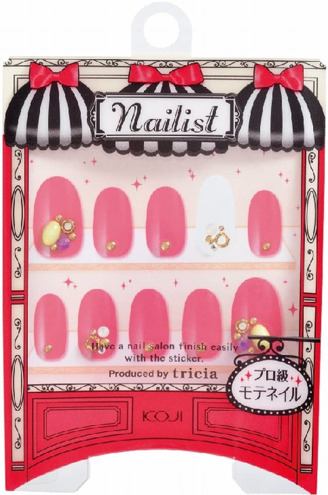 Japan Health and Beauty - Manicurist Nail Art seal No.15  sticker