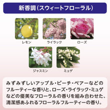 Load image into Gallery viewer, Shiseido Perfect - Senka Perfect Bubble Four Body Sweet Floral 500ml