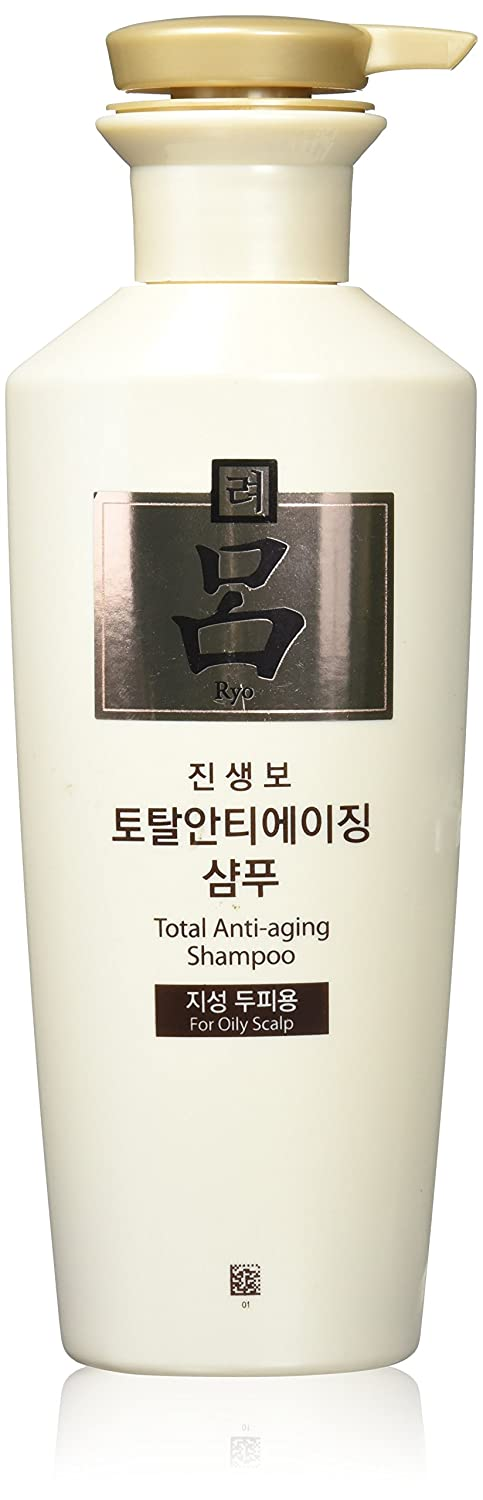 Ryoe Korean Jinsaengbo Total Anti Aging Conditioner For Lip and Cheek, Tinwhite, 13.5 Ounce