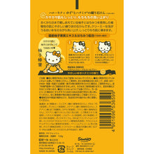 Load image into Gallery viewer, Rosette Hello Kitty Yuzu and Honey's paste soap 120g