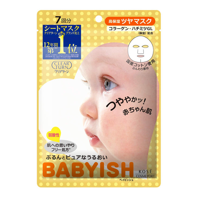 KOSE Clear Turn Babyish Moisture Shiny Mask, Yellow, 7 Count