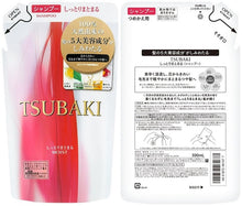 Load image into Gallery viewer, 450ml Shiseido TSUBAKI Moist type Shampoo Conditioner Treatment Hair water