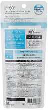 Load image into Gallery viewer, Shiseido Anessa Whitening UV Sunscreen Gel SPF50+/PA++++3.2oz