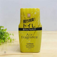 Load image into Gallery viewer, Toilet-scented Forte Lemon Fragrance