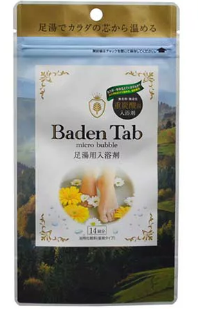Baden Tab Foot micro bibble