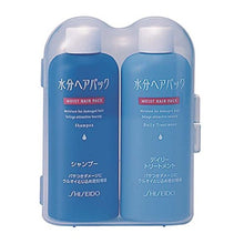 Load image into Gallery viewer, shiseido ft suibun aquair moist hair pack travel set: shampoo & conditioner - 2 x 50ml travel bottles