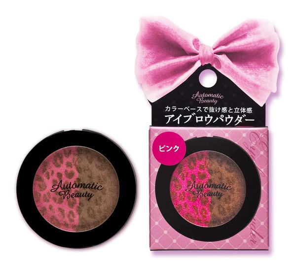 Automatic Beauty Eyebrow Powder Pink