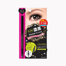 Load image into Gallery viewer, Kiss Me Heavy Rotation Eyeliner N01 Deep Black