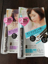 Load image into Gallery viewer, Koji ESMake Plus Easy Eyebrow 2-Way Pencil,