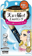 Load image into Gallery viewer, Long and Curl Mascara Super Film - 01 Super Black Make for Women - 0.21 oz Brand New