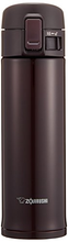 Load image into Gallery viewer, Zojirushi SM-KC48 Stainless Mug Bordeaux