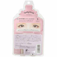 Load image into Gallery viewer, Dolly Wink Koji Eyelashes by Tsubasa Masuwaka, Dolly Sweet (01)
