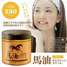 Load image into Gallery viewer, Horse Oil Sarablet Cream (Jar Type)
