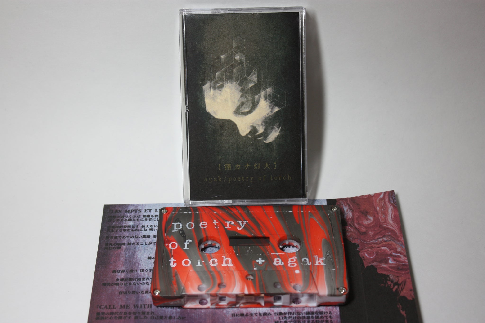 POETRY OF TORCH + AGAK - Split (tape)