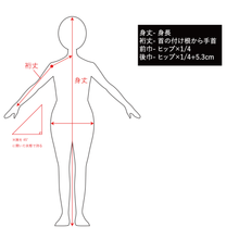 Load image into Gallery viewer, nagajuban( underwear for kimono) -Y logo-