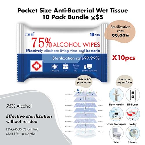 Anti-Bacterial Wet Tissue | 10pack Bundle