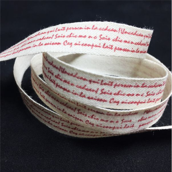 RB013 Red Script Small Ribbon