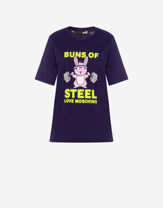 Buns Of Steel Jersey T-Shirt