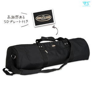 Carrying Cases (Black)