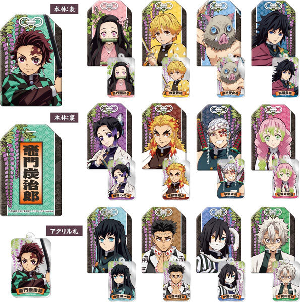 Demon Slayer: Kimetsu no Yaiba Amulet Collection (Random)(Each)