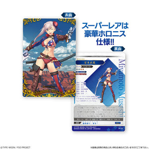 Fate/Grand Order Wafer 9 (Per Pack)