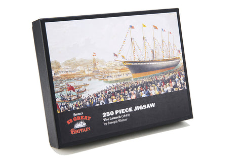 Launch 250 Piece Jigsaw