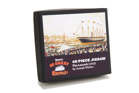 Launch 40 Piece Jigsaw