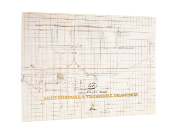 Technical Drawing Postcard