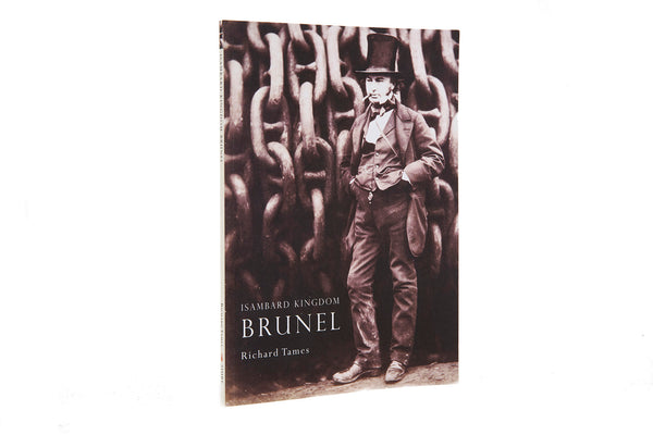 Isambard Kingdom Brunel (Shire)