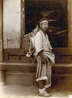 Portrait of a Korean man