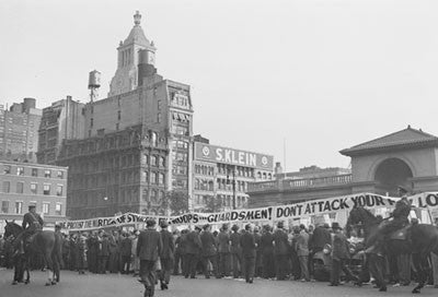 "Demonstration outside S. Klein store, New York, ""Guardsmen, don't attack your fellow workers..."""