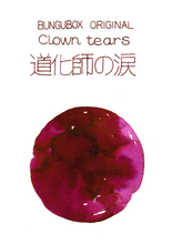 Load image into Gallery viewer, Ink tells more 【Clown Tears】