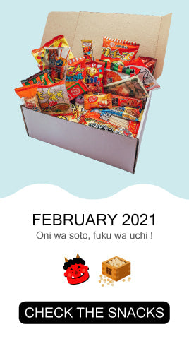 Check the snacks from February 2021's Tokyo Snack Box