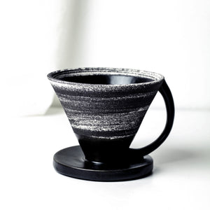Dark Gem Coffee Pour-Out  l  10oz