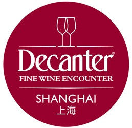 SOLD OUT - DAWA 2016 Tasting at Decanter Shanghai Fine Wine Encounter