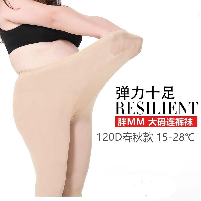 W58 Medias Mujer Plus Size Tights Velvet Collant Stretchy Pantyhose Solid Color Nylon Tights Female - Shirt King Shop
