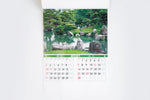 Load image into Gallery viewer, Famous Japanese Gardens Calendar