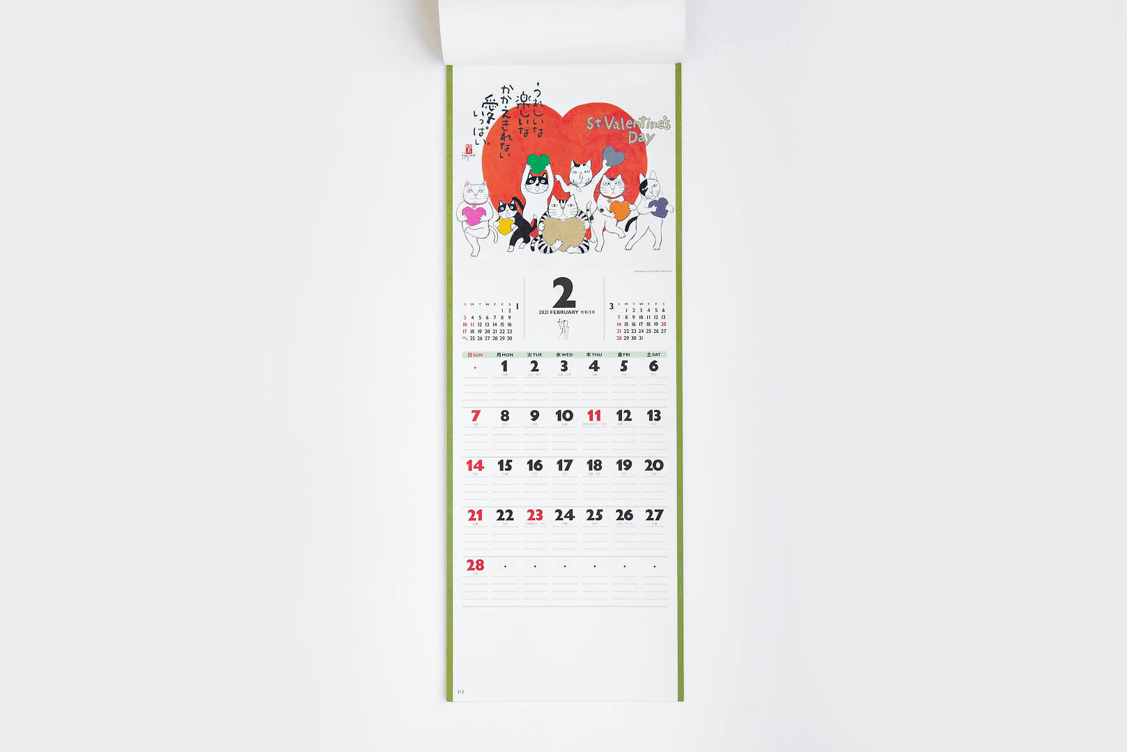 Kabamaru Cat Calendar - Small