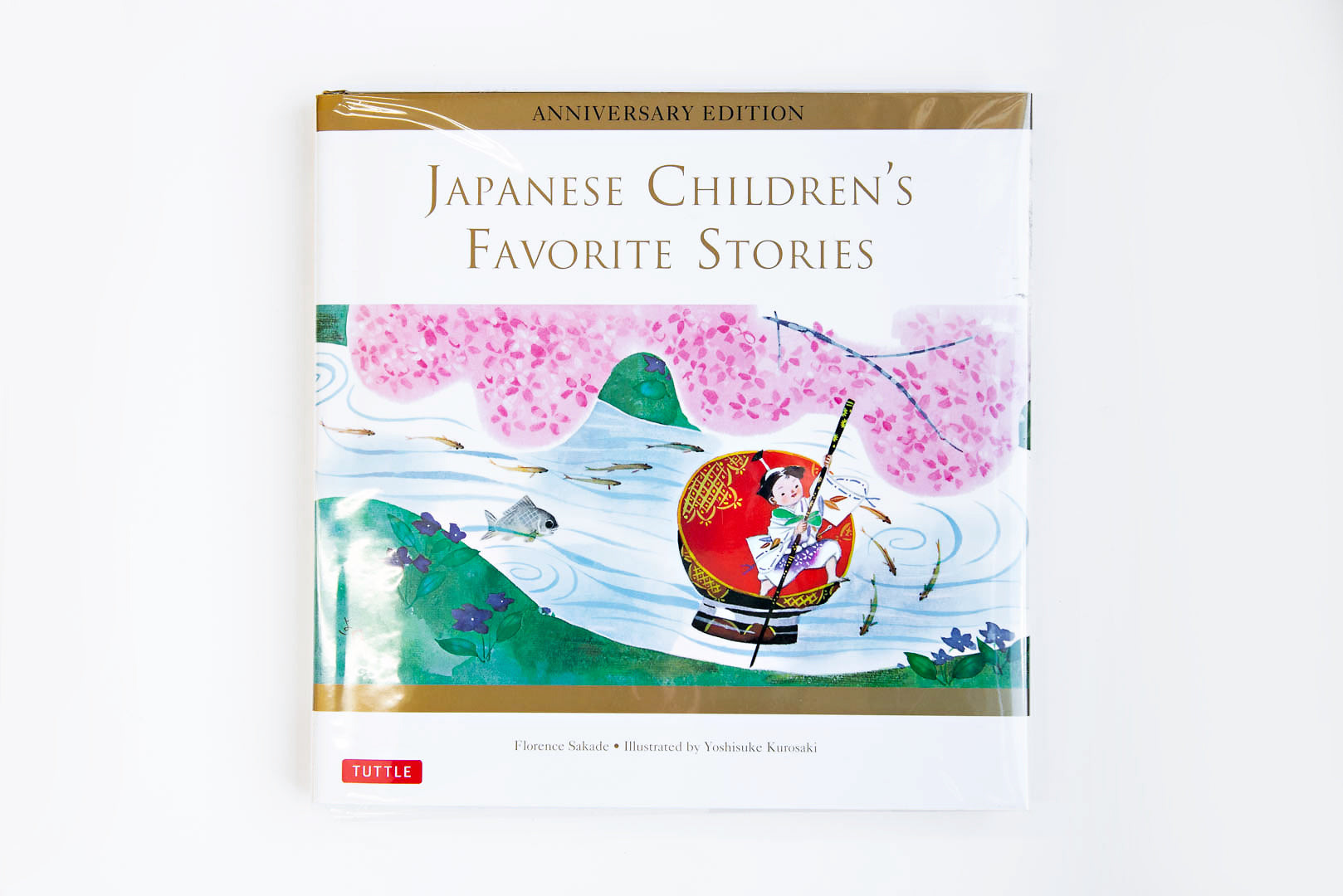 Japanese Children's Favorite Stories (Anniversary Edition)