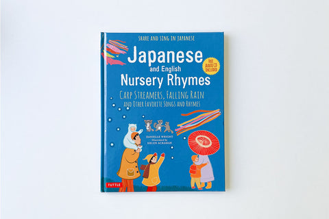 Japanese and English Nursey Rhymes with CD