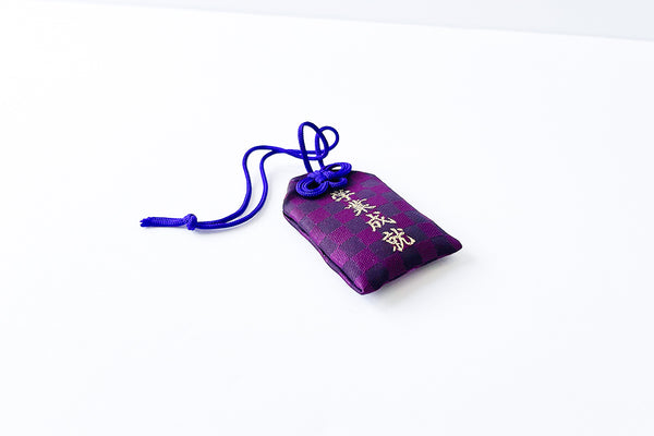 Academic Success Omamori