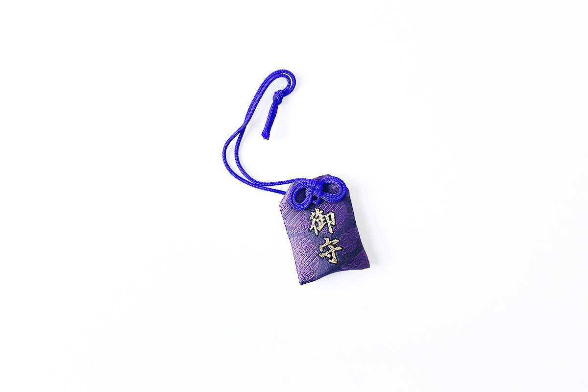 Divine Protection Omamori
