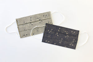 Black & Beige Tombo (Dragonfly) Series Face Mask Set