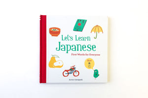 Let's Learn Japanese - First Word for Everyone