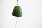 Load image into Gallery viewer, Pine Needle Furin (Wind Chime)