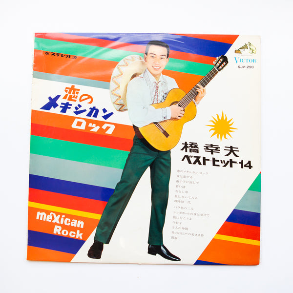 Vintage Japanese Records