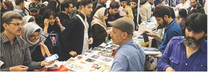 OVER 3,200 PUBLISHERS PARTICIPATE IN THE TEHRAN BOOK FAIR