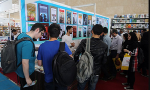 PATHFINDER PRESS BOOKS BY REVOLUTIONARY LEADERS AT TEHRAN FAIR