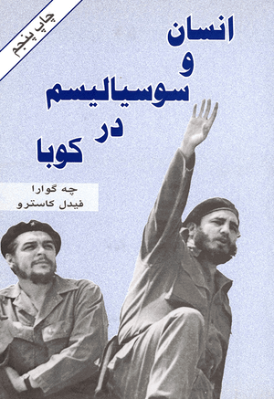 Front cover of Socialism and Man in Cuba [Farsi Edition]