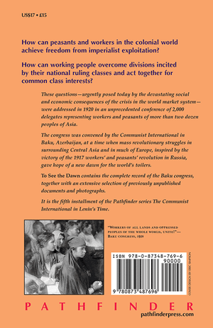 Back cover of To See the Dawn
